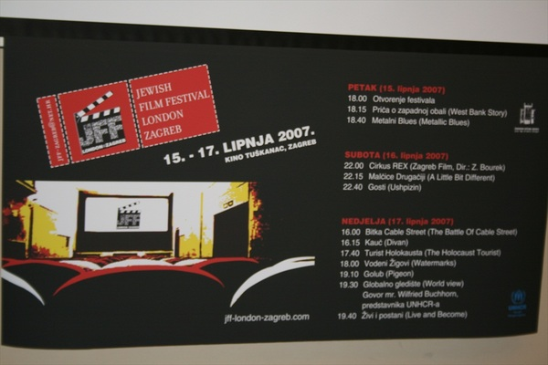 Poster of the first JFF